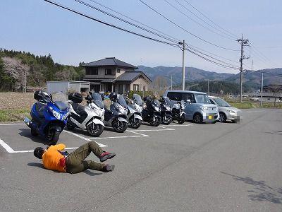 2013-04-29_09-09-50.jpg