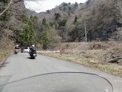 2013-04-29_11-02-10.jpg