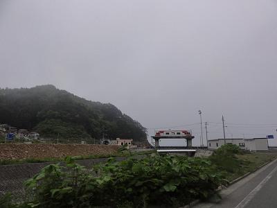 2013-06-01_16-09-13.jpg