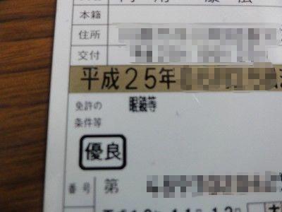 2013-06-06_08-00-24.jpg