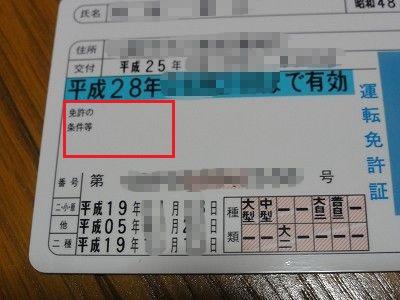 2013-06-15_00-12-18.jpg