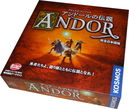 andor131101_001.png
