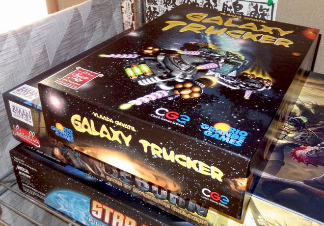 galaxy130818_01.jpg