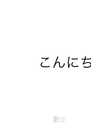 ios7_start1.jpg