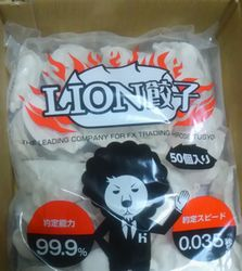 LIONgyoza
