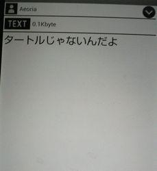 mail04