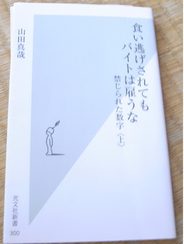 book_20130629_1.jpg