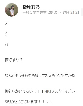 hkt48_20130522_91.jpg