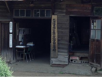 okegawahikougakkou_20130526_4.jpg