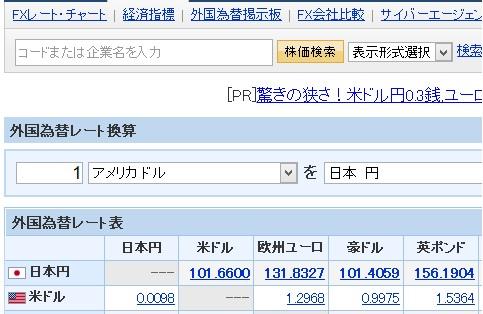 yen_20130510_1.jpg