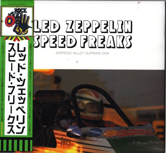 ledzep-speedfreaks.jpg