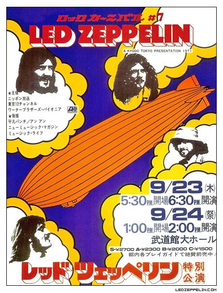 tokyo72_poster1.jpg