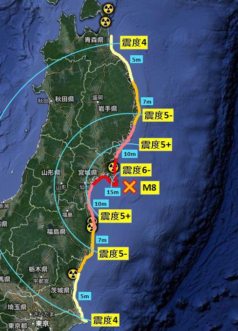 震度の予測434宮城M8