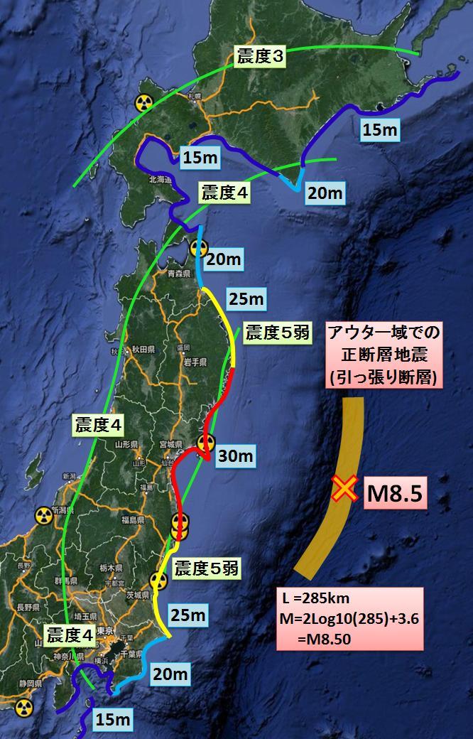 震度の予測434宮城アウターM85