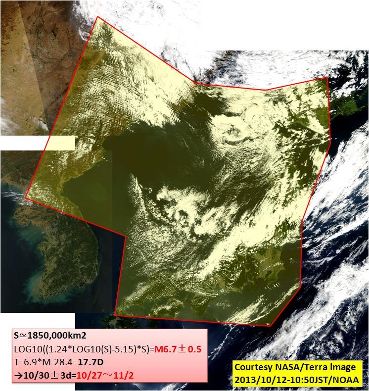 20131012雲a