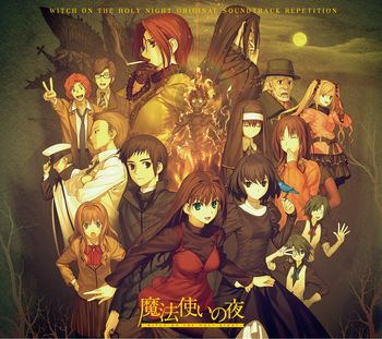 魔法使いの夜 Original Soundtrack Repetition