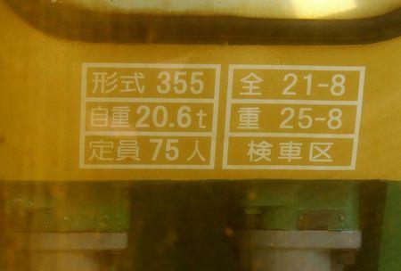 IMG_1363 (2)