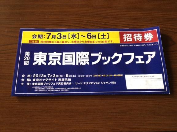 201307100710__ 1