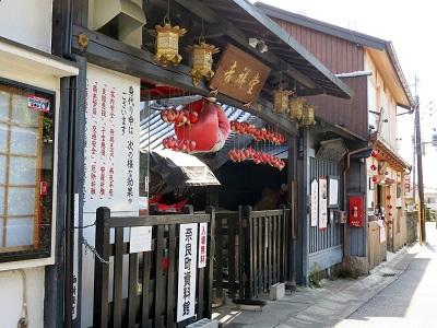奈良町散歩19