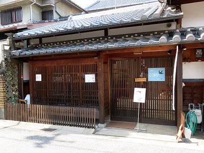 奈良町散歩24