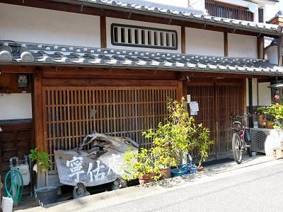 奈良町散歩25