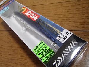 PA210239.jpg