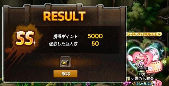 Maple141204_224824.jpg