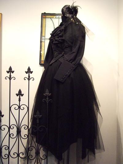漆黒の皇女