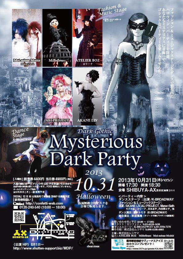 Dark Gothic 『Mysterious Dark Party』