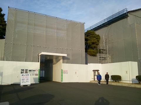 桜田門(工事中)