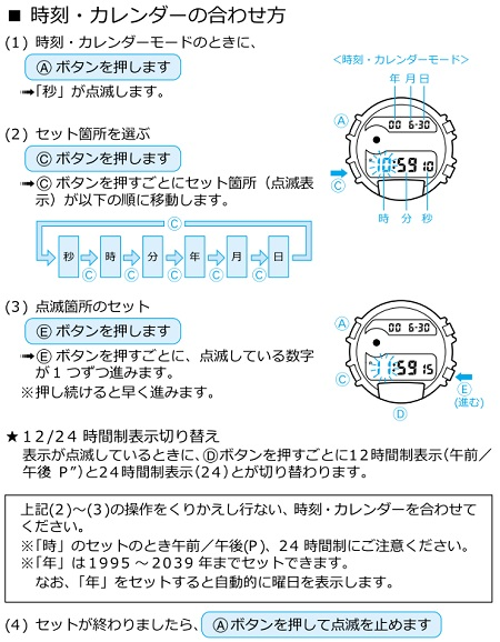 2013-06-13 07.51.11.jpg