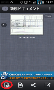 SC20130703-112223.png