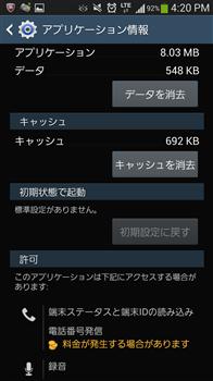Screenshot_2013-09-06-16-20-41.png