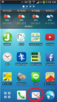 Screenshot_2013-09-11-09-58-14.png