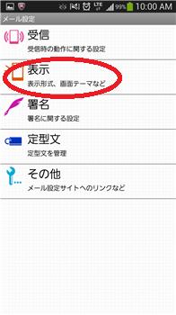 Screenshot_2013-09-11-10-00-15.png