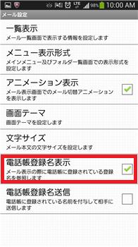 Screenshot_2013-09-11-10-00-28.png