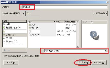 bigzu2pdf04x.png