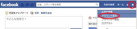 facebookmesuza01.png