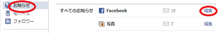 facebookmesuza02.png
