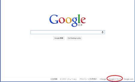 googlesitemg01.png