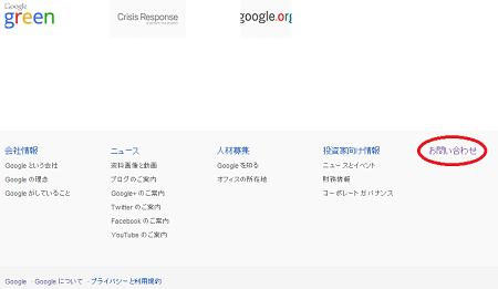 googlesitemg02.png