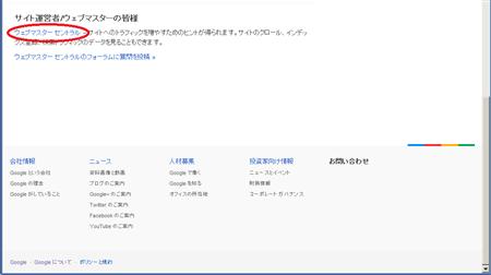 googlesitemg03.png