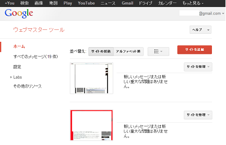 googlesitemg05.png