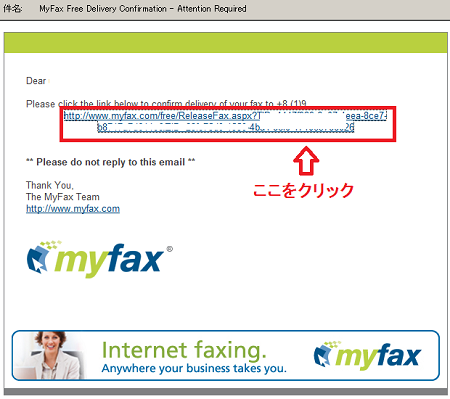 myfax02.png