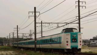 PAP_0195.jpg