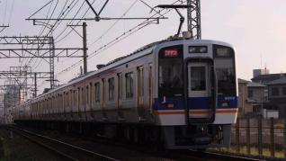 PAP_0886.jpg