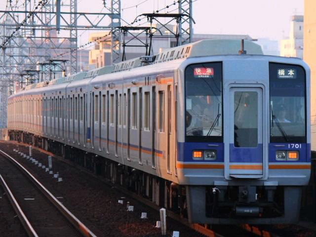 京王線の区間急行の停車駅を教えて下さい。(出来 …