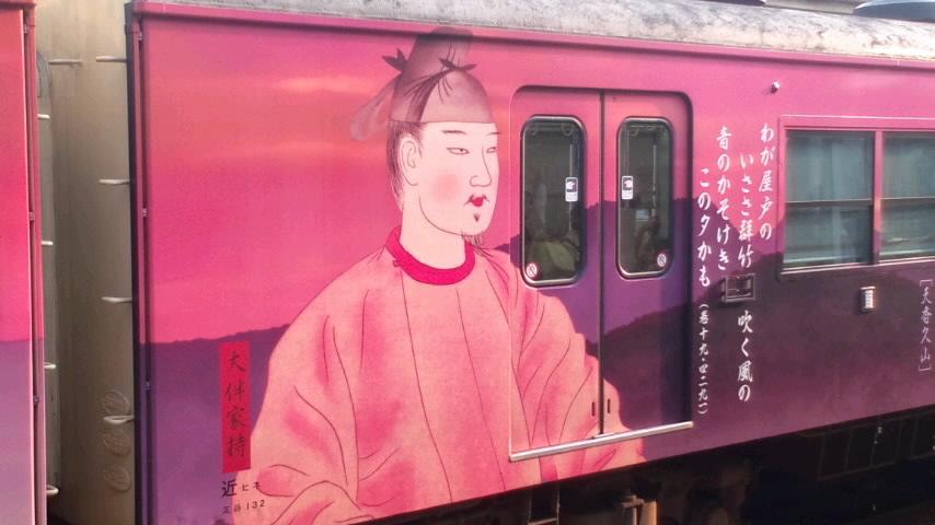 つれづれ、鉄道だより。
