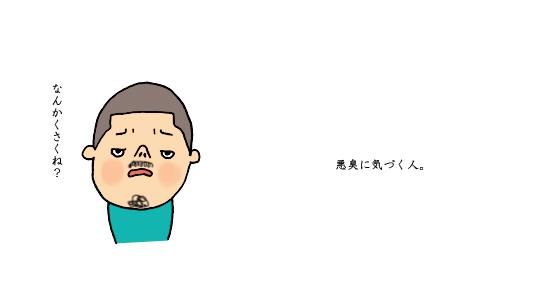 フレブル2