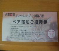 繧キ繧ァ繝晢シ阪Ν+001_convert_20130329220959